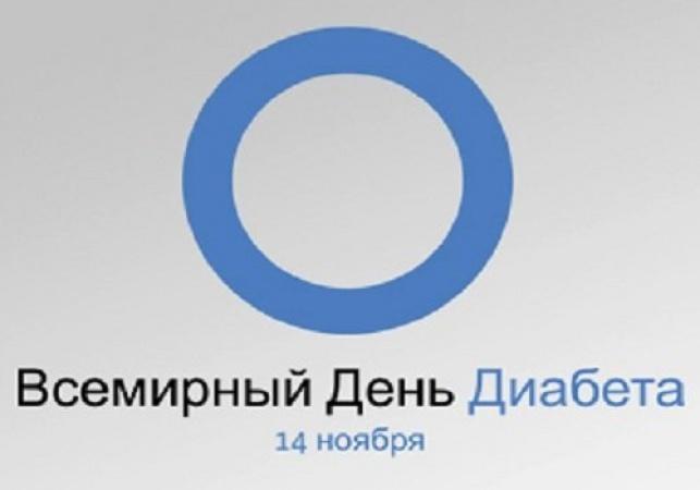 Новости в россии и мире самые интересные видео